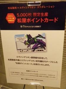 IMGP0450