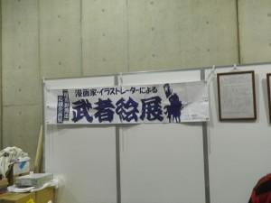 IMGP0895