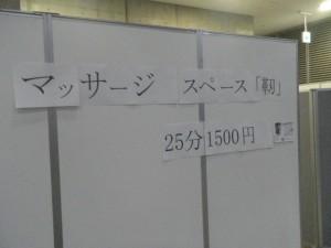 IMGP1850